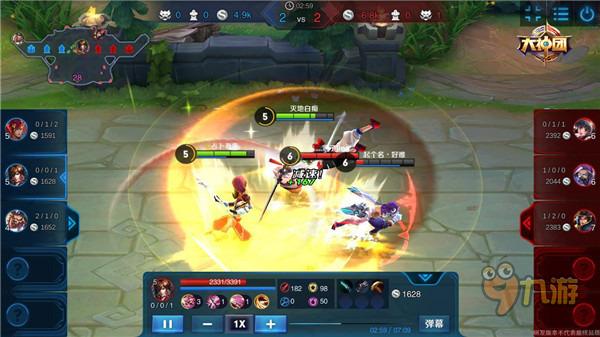 王者荣耀李白3V3对战技巧 小心走位后手收割 王者荣耀资讯 第2张