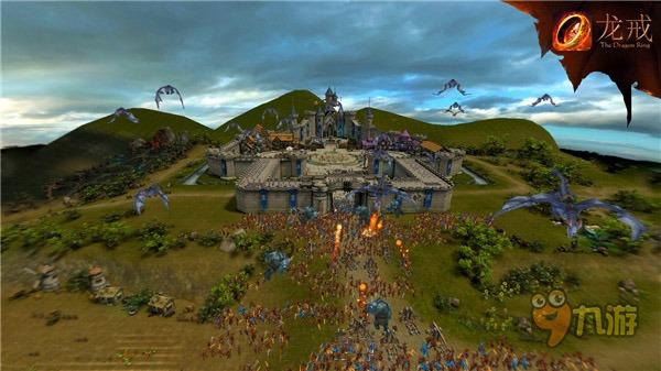 《龙戒》评测:御龙攻城!不仅只有国战和野外