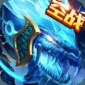 唤龙者-魔法与剑