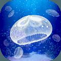 海蜇养成 APK