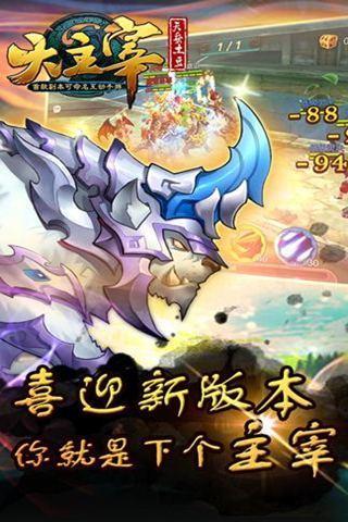 最火玄幻小说改编手游 直击《天地至尊》洛璃战斗视频