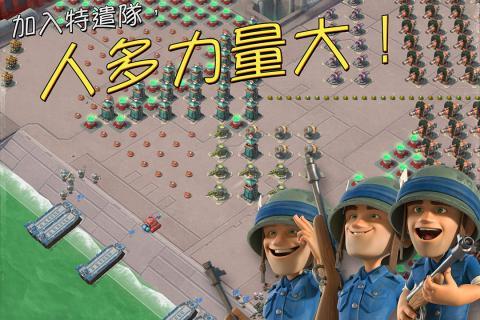 海岛奇兵九游版图5