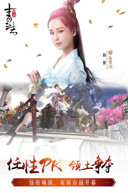 决战青云GM版 游戏截图