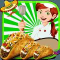 肉制作游戏墨西哥炸玉米饼