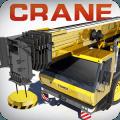 Practise Crane