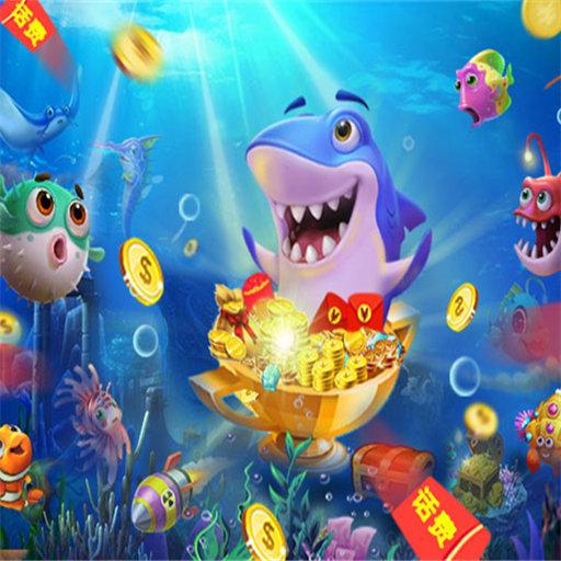 《超级电玩城捕鱼》如何可以捕获更多的鱼!