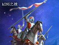 《战火与秩序》排兵布阵-征服列国