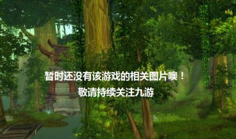 御剑情缘半年庆手游图片欣赏