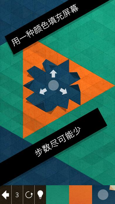 KAMI2 海报