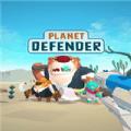星际防卫战VR