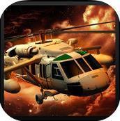 隐形直升机战斗机模拟器