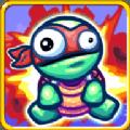 忍者神龟射手