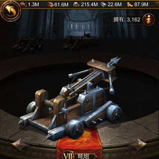 《文明霸业》如何快速获得好装备