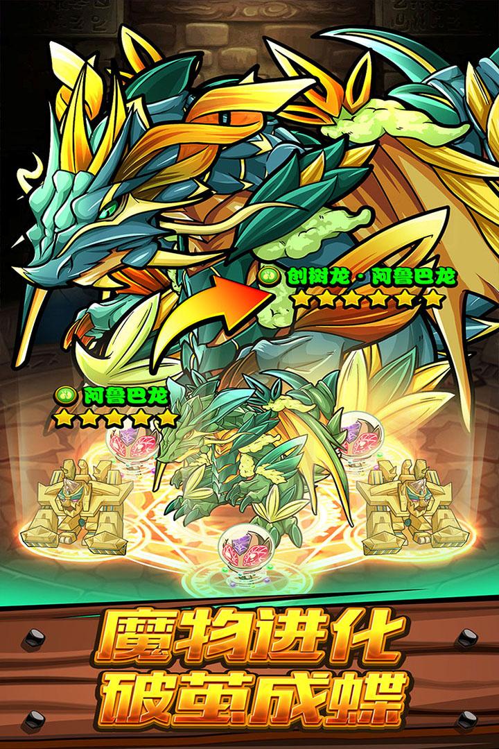 波可龙迷宫(图3)