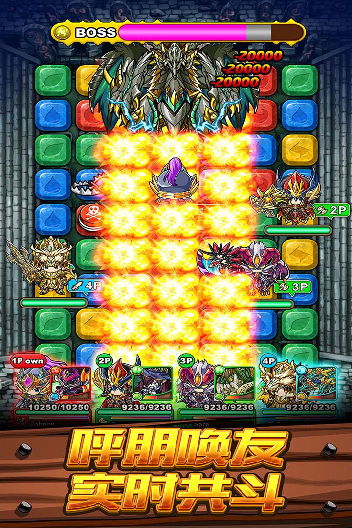 波可龙迷宫(图2)