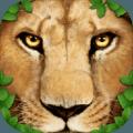 终极狮王模拟器