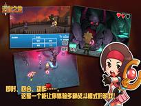 《进化之地》游戏视频