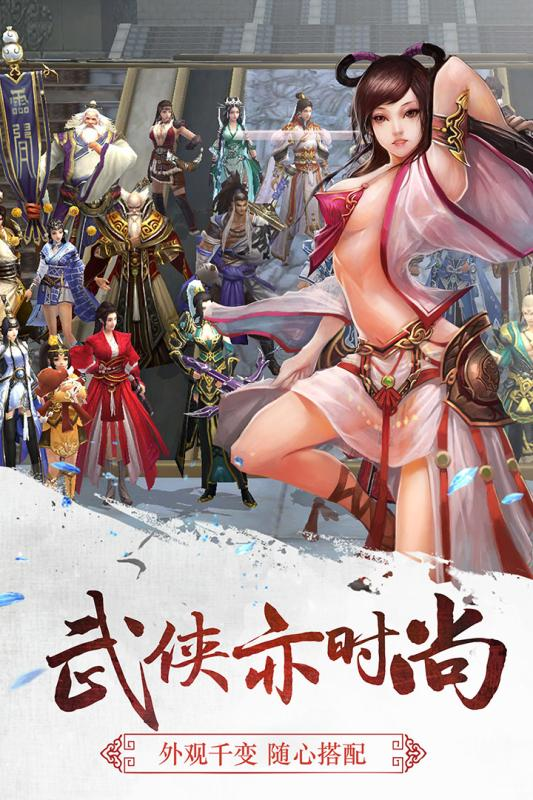 三剑豪九游版图2