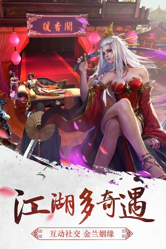 三剑豪九游版图1