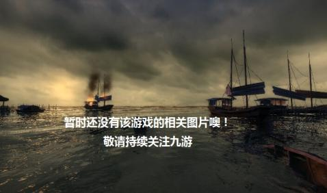 小虾米闯武林手游图片欣赏