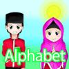 Belajar Huruf Alfabet Dengan Suara