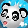 熊猫日记ol APK