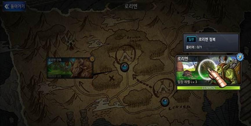 地下ω 城与勇士M新手攻略 新手怎么玩看这篇教程∑就够了!