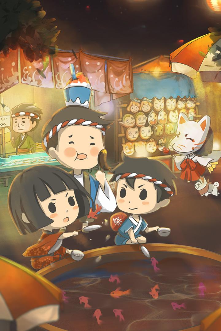 昭和盛夏祭典故事(图3)