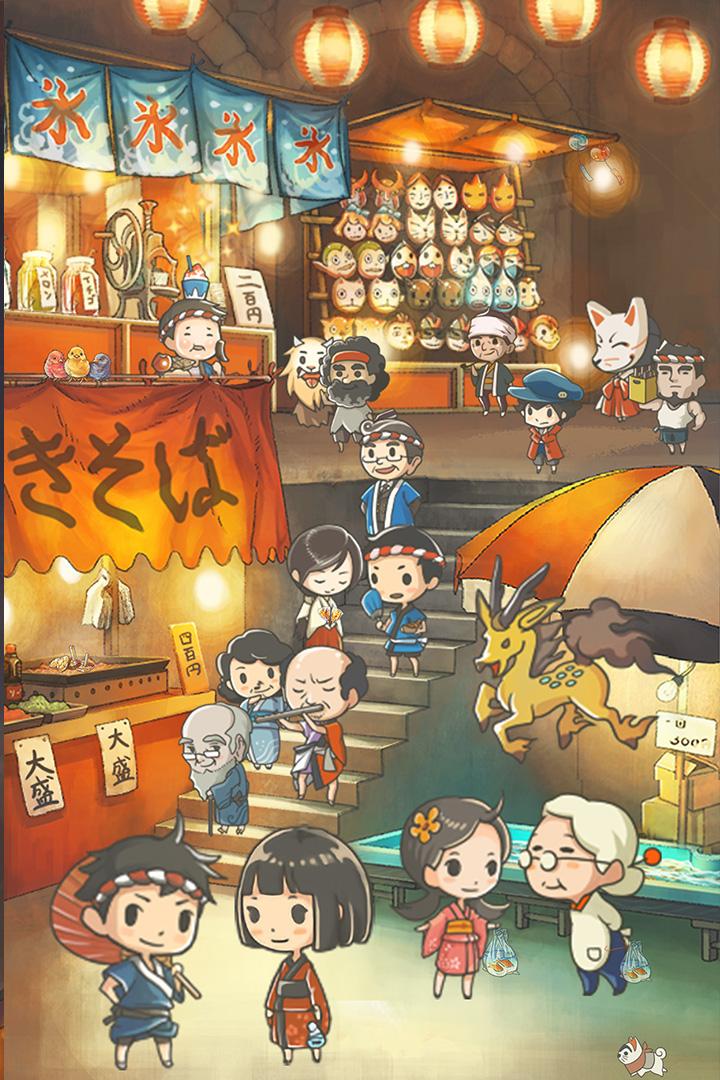 昭和盛夏祭典故事(图2)