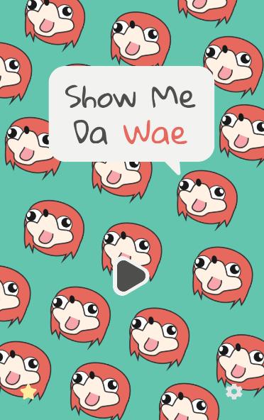 ShowMeDaWae手游图片欣赏