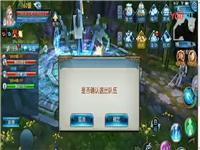 《诛仙》2100万青云4分通关天帝宝库详细攻略!附通关视频!