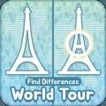 找不同-世界之旅