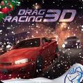 3D短程高速赛车