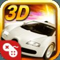 3D狂野飚车3一键修改