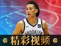 《王者NBA》-精彩视频