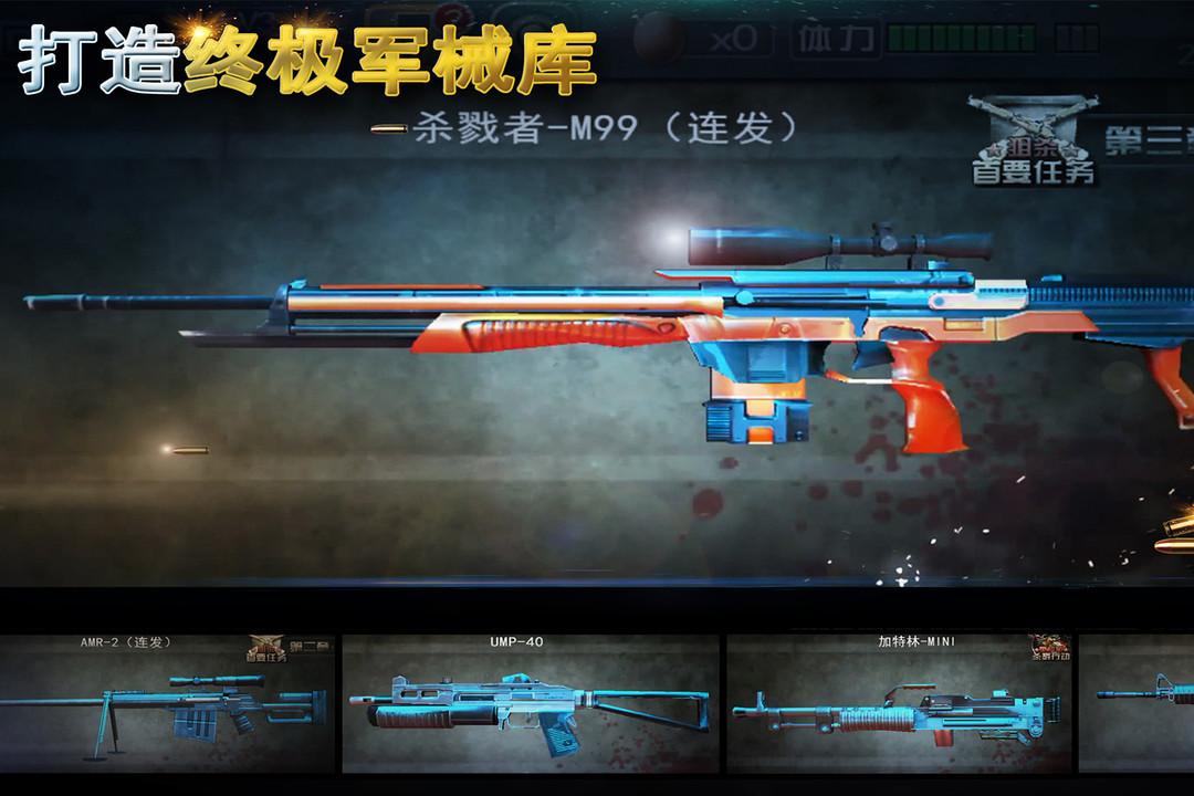 二战狙击(图1)