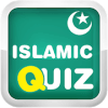 Islamic quiz for kids and adults - Learn your deen