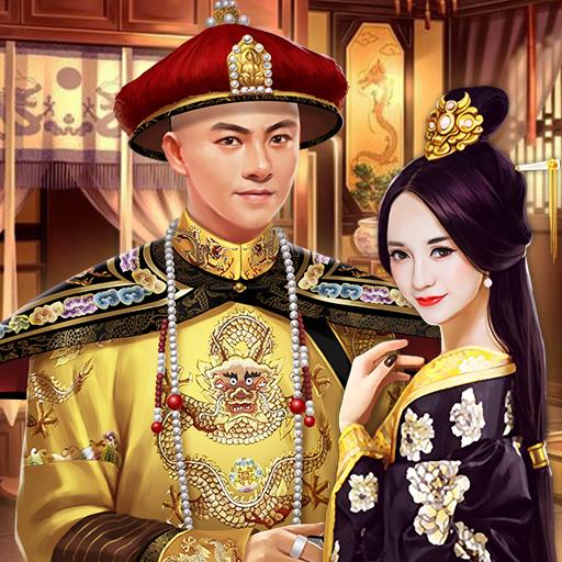 《小宝当皇帝》6月14日10:00计费删档