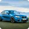USA BMW Simulator Game
