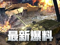 《巅峰坦克》悍马M1114——战场无冕之王