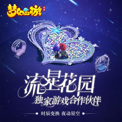 佳作共赏 《梦幻西游》寻梦国风大赛评选结果揭晓