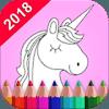 Unicorn Coloring Book 2018