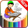 Islamic Mosque Coloring Book