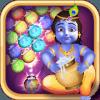 Krishna Bubble Shooter