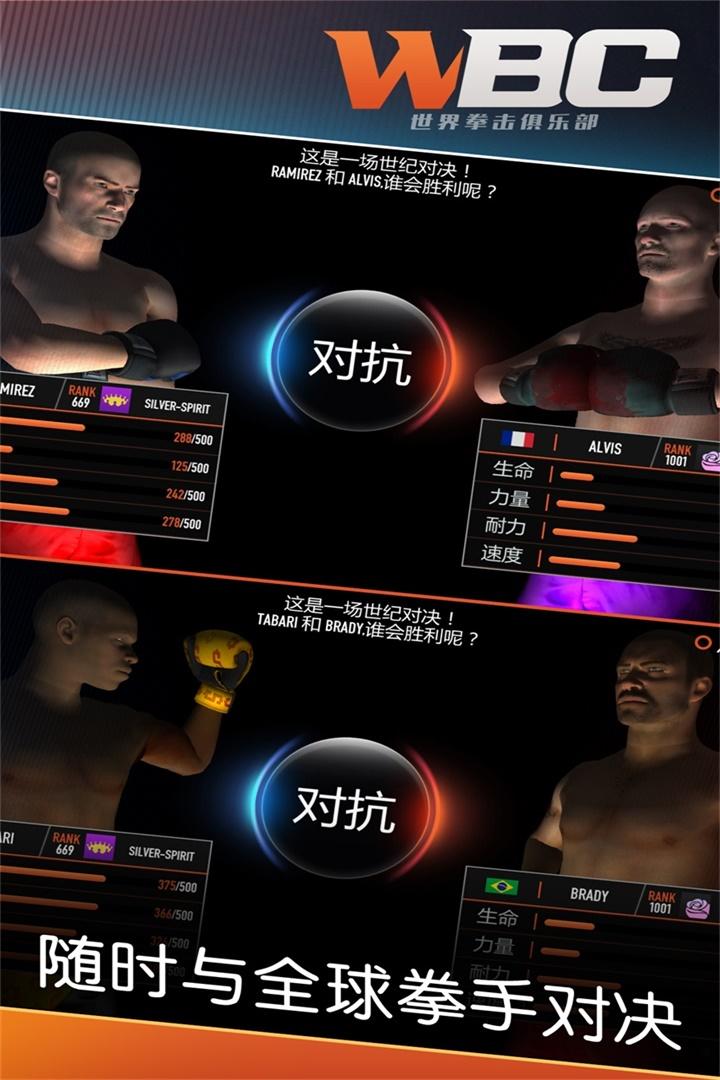 拳击俱乐部(图3)