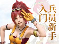 西山居代理《最终幻想:勇气启示录》预计年内上线