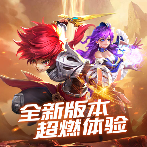 启程新冒险 《风色世界》9月28日热血不删档!