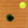 Cool Balance Ball
