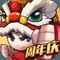 �y�Y堂3
