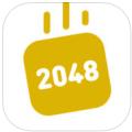 2048砖块